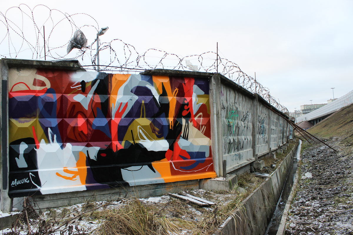 Interview with Street Artist Evgeny ...